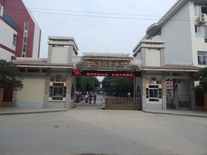 3-front gate